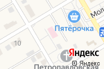 Схема проезда до компании Фельдшерско-акушерский пункт в Павловке
