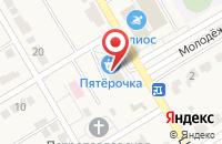 Схема проезда до компании Оренлек в Павловке
