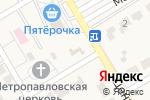 Схема проезда до компании Кристалл в Павловке