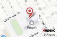 Схема проезда до компании Павловский лицей Оренбургского района в Павловке