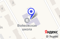 Схема проезда до компании ШКОЛА СРЕДНЕГО ОБЩЕГО ОБРАЗОВАНИЯ в Сосногорске