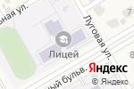 Схема проезда до компании Вдохновение в Павловке
