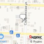 Магазин салютов Соль-Илецк- расположение пункта самовывоза