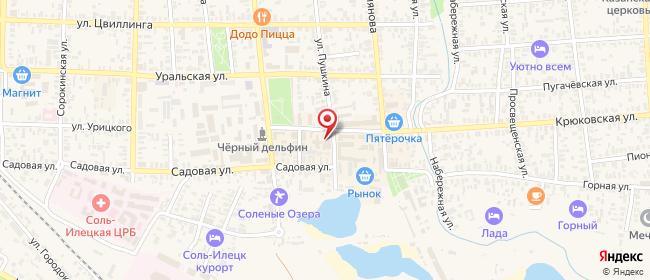 Карта расположения пункта доставки Билайн в городе Соль-Илецк