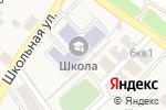 Схема проезда до компании Степановская средняя общеобразовательная школа в Степановском