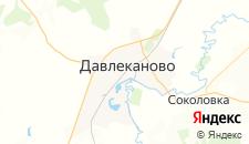 Отели города Давлеканово на карте