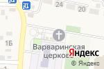 Схема проезда до компании Храм Святой Великомученицы Варвары в Южном Урале