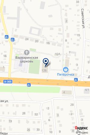 INTER-AUTO на карте Оренбурга