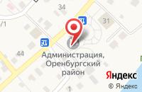 Схема проезда до компании Администрация муниципального образования Ленинского сельсовета Оренбургского района в Ленине