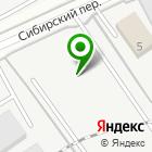 Местоположение компании УралКонтракт