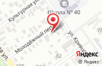 Схема проезда до компании Lady`s Club в Дубовом