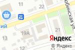 Схема проезда до компании Центр дезинфекции в Оренбургской области, ФГУП в Оренбурге