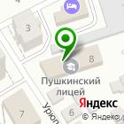 Местоположение компании ЮжУралПроект