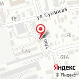 ООО Строительная компания ВИНТ