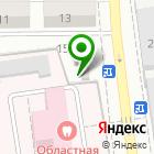 Местоположение компании Магия шаров