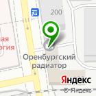 Местоположение компании Экстра групп