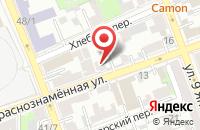 Схема проезда до компании ЗдравСити в Усть-Качке
