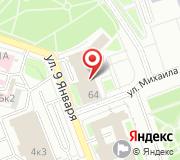 Представительство Министерства иностранных дел РФ в г. Оренбурге