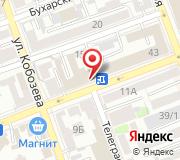 Управление Федеральной почтовой связи по Оренбургской области