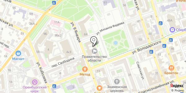 прастититуки индвидвал оренбург - 14