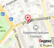 Отдел Государственной фельдъегерской службы РФ в г. Оренбурге