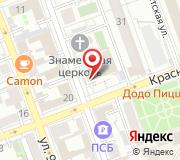 Управление Федеральной антимонопольной службы по Оренбургской области