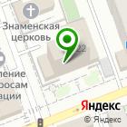 Местоположение компании Криста-Оренбург