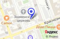 Схема проезда до компании РЕДАКЦИЯ ГАЗЕТЫ ОРЕНБУРГСКИЙ ВЕСТНИК ЕДИНОЙ РОССИИ в Оренбурге