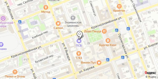 Дольче Вита. Схема проезда в Оренбурге