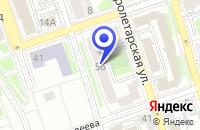 Схема проезда до компании ТЕЛЕКОММУНИКАЦИОННАЯ ФИРМА ДИАСОТ-СЕРВИС в Оренбурге