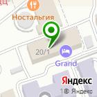 Местоположение компании Агрант