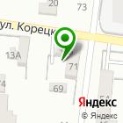 Местоположение компании Облжилкомхоз