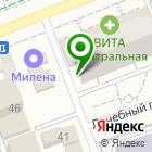 Местоположение компании БУ.тик