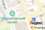Схема проезда до компании Гермес в Оренбурге