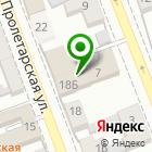 Местоположение компании Газтехмонтаж, АНО ДПО