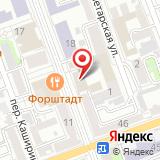 Комитет по делам архивов Оренбургской области