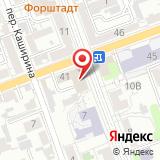 Министерство культуры и внешних связей Оренбургской области