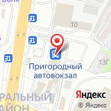 Оренбургский пригородный автовокзал