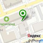 Местоположение компании Секонд-хенд на Ленинской