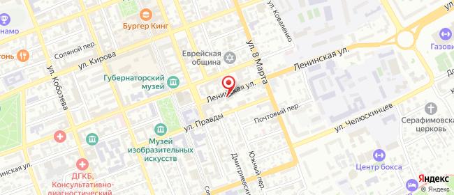 Карта расположения пункта доставки Халва в городе Оренбург
