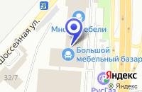 Схема проезда до компании МАГАЗИН АВТОЗАПЧАСТЕЙ КОНКОРДИЯ-АВТО в Оренбурге