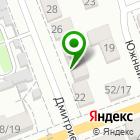 Местоположение компании UPS