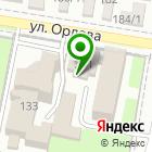 Местоположение компании Администрация Оренбургского района