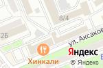 Схема проезда до компании Мастерская по ремонту обуви в Оренбурге