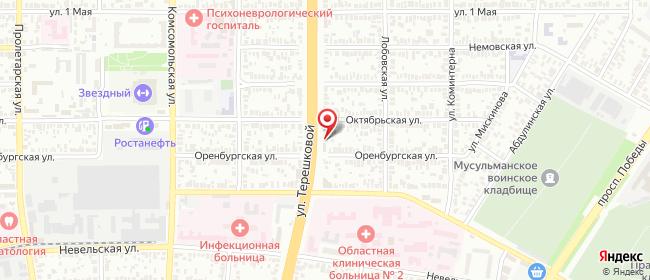 Карта расположения пункта доставки Оренбург Терешковой в городе Оренбург