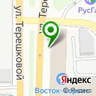 Местоположение компании Специалист