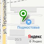 Местоположение компании Цемент Центр