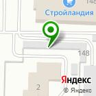 Местоположение компании Сервисный центр по ремонту электро-бензоинструмента