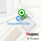 Местоположение компании Русан плюс группа компаний