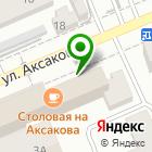 Местоположение компании Энергетик-Оренбург, ЧУ ДПО